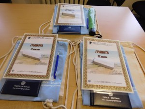 """Отличени са участниците в конкурса на тема """"Защитените територии – зелените тайни на Северозапада"""""""