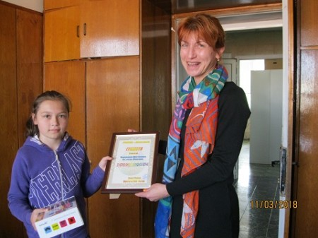 РИОСВ – Монтана награди победителите в конкурса за великденска картичка